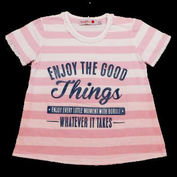 Tricou alb cu dungi roz și detalii brodate