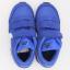 Pantofi sport de alergare albaștri