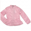 Jachetă roz subțire