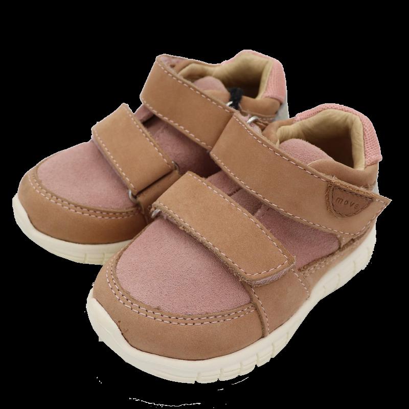 Pantofi sport foarte ușori în două nuanțe de roz