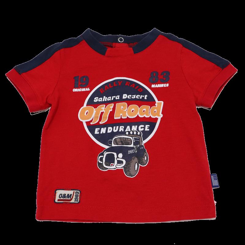 Tricou roșu cu imprimeu Off Road